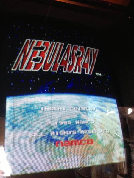ナムコ NAMCO ネビュラスレイ NebulasRay アーケード基板 インスト+取扱説明書 画面一部不具合_画像1