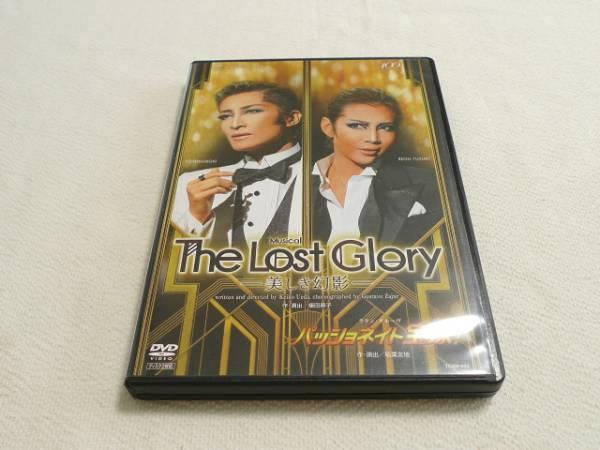 DVD★  宝塚歌劇 The Lost Glory 美しき幻影 パッショネイト宝塚 ★轟悠/柚希礼音 グッズの画像