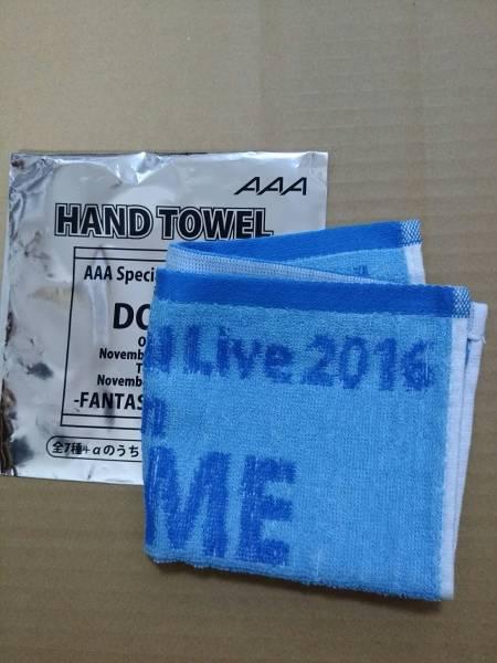 AAA ハンドタオル 青 FANTASTIC OVER 2016