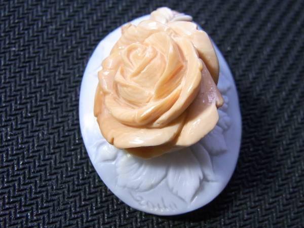 女流作家カルラの世界;超立体薔薇カメオのため息35*27ミリ小判¥18,000