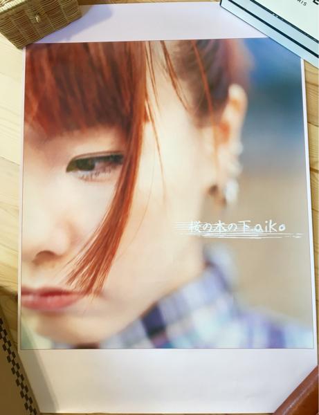 aiko 桜の木の下 アルバム CD 店頭告知ポスター ポスター B2 グッズ ライブグッズの画像