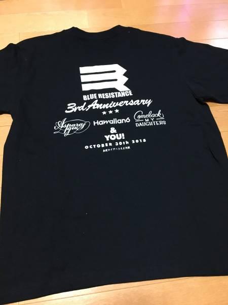 東北ライブハウス大作戦 ブルーレジスタンス Tシャツ Mサイズ BLUE RESISTANCE