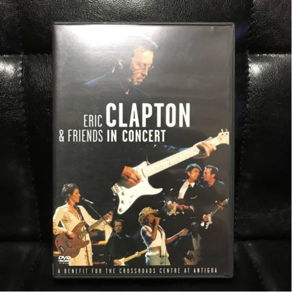 エリッククラプトン DVD クロスロードコンサート ライブ ライブグッズの画像