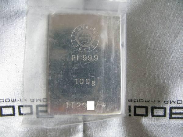 プラチナ インゴット 100g 田中貴金属製 シリアルナンバー入り 正規品 本物