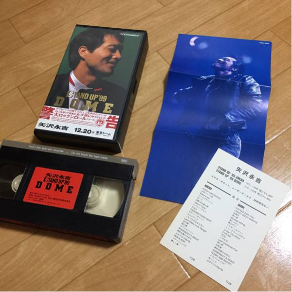 激安 中古 矢沢永吉 STAND UP 89 DOME東京ドーム VHS ビデオ 希少 保存版 1989 ポスター付き 入手困難 キャロル クールス 暴走族 旧車