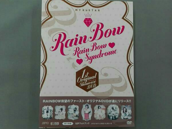 MY K-STAR RAINBOW ~Rainbow Syndrome~1st ORIGINAL SHOWCASE DVD ライブグッズの画像