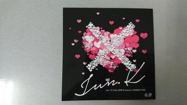Jun.K(from 2PM)ペンミ ステッカー(ロゴ黒)