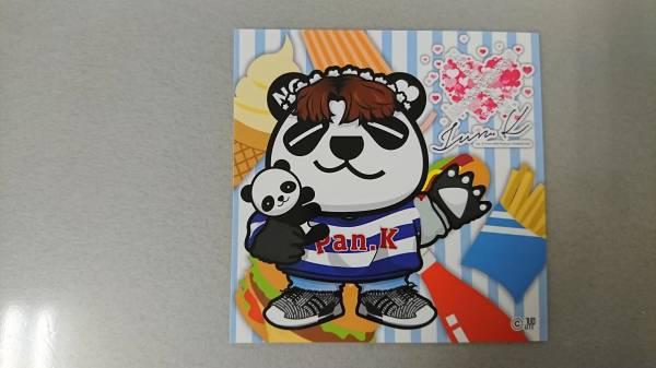 Jun.K(from 2PM)ペンミ ステッカー(ボーダーPan.kソフトクリーム)
