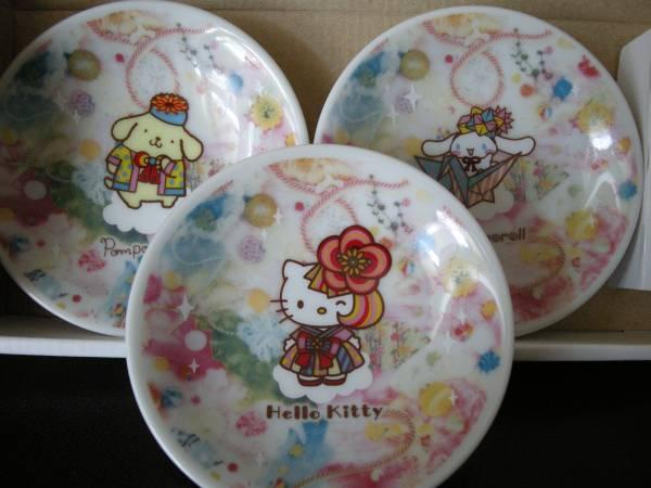 当選品 イオン ka和ii 豆皿3枚セット キティ ♪ シナモンロール ♪ ポムポムプリン サンリオ グッズの画像