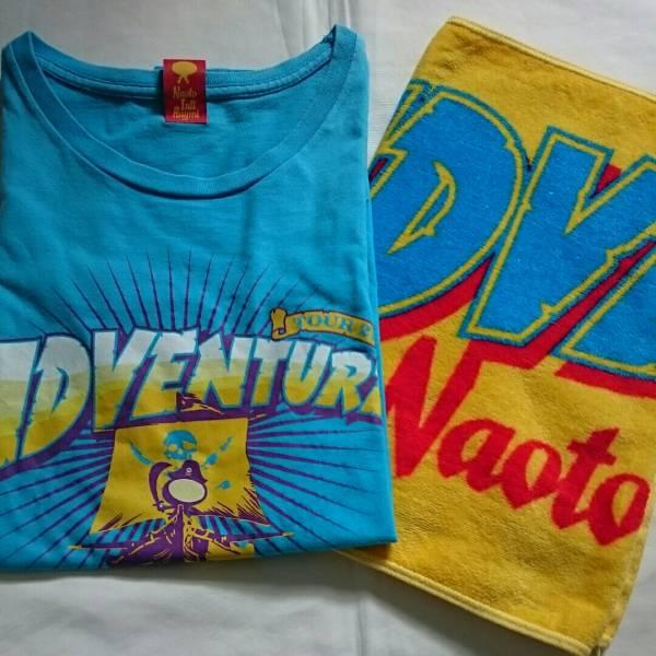 ナオト・インティライミ『ADVENTURE Tシャツとタオル』 ライブグッズの画像