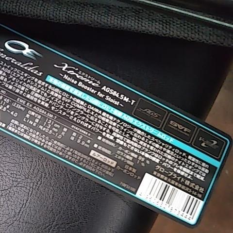 DaiwaエメラルダスAGS84.5M-T