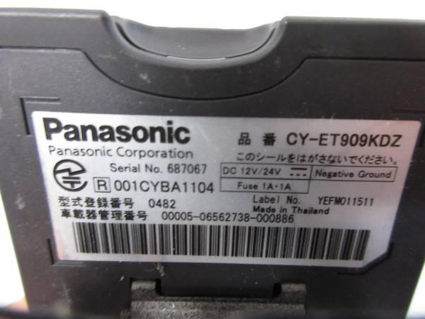 LT-1 パナソニック ETC CY-ET909KDZ 分離型 小型車登録_画像2