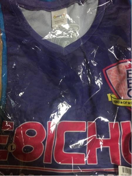 私立恵比寿中学 ユニフォーム Tシャツ 真山りか L 正規品 ライブグッズの画像