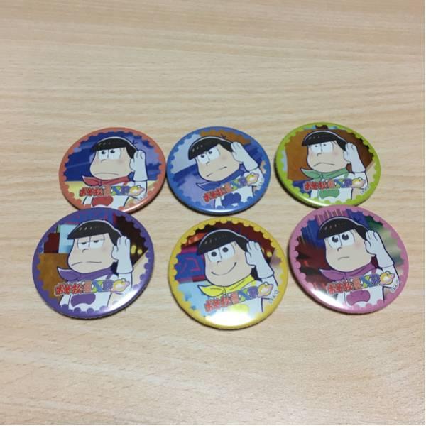 おそ松さん EXPO 缶バッジ セット グッズの画像