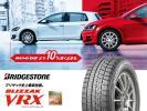 4本セット 2016年製 新品 ブリヂストン BLIZZAK VRX 155/65R14 4本送料込み22,300円~ 在庫あり!BS ブリザック スタッドレス