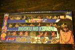 当時物 箱付き 北斗の拳 消しゴム 地獄の拳士第一弾 バンダイ 昭和レトロ玩具 フィギュア 人形(検:キン消し