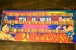 キン肉マン 消しゴム 超人戦士28BOX バンダイ 箱付き 昭和レトロ玩具 キン消し 当時物 希少