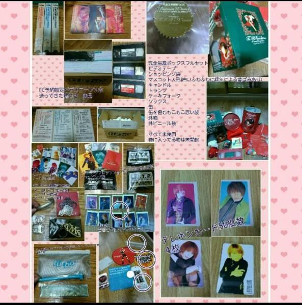1996-2000頃 西川貴教グッズまとめ T.M.Revolutionセット レアあり  ライブグッズの画像