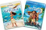 モアナと伝説の海 マジックコードのみ MovieNEXプラス3D オンライン予約限定商品 Magicコード (デジタルコピー)