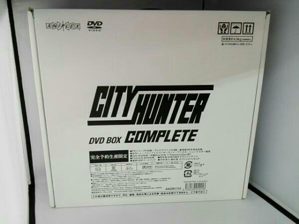 シティーハンター コンプリートDVD-BOX(完全予約生産限定) グッズの画像