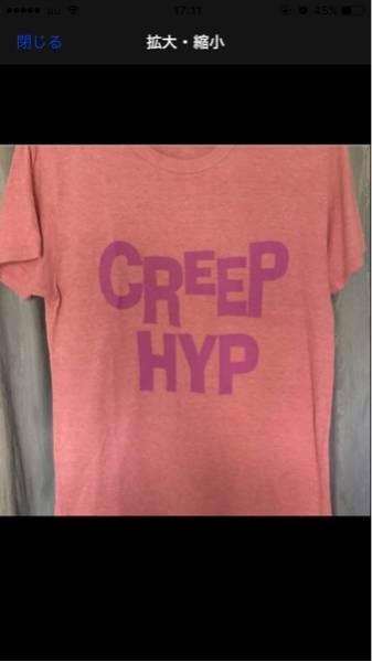 クリープハイプ 初期ロゴTシャツ ライブグッズの画像