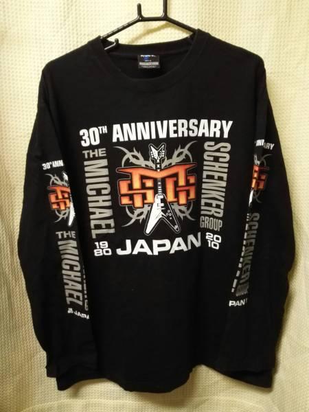 06 バンドTシャツ マイケルシェンカーグループ 30周年記念 長袖 XL
