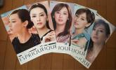 ☆北川景子 最新!ミニサイズ ポスター5枚プラスポップ5枚