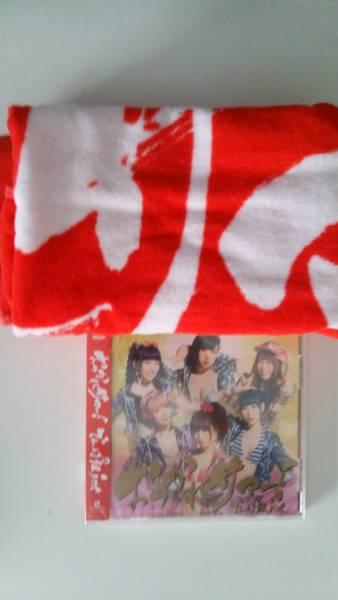 でんぱ組.inc 古川未鈴ver おつかれサマー! タオル付き CD ライブグッズの画像