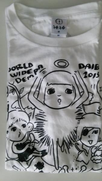 でんぱ組.inc でんぱの神神 Tシャツ Mサイズ  ライブグッズの画像