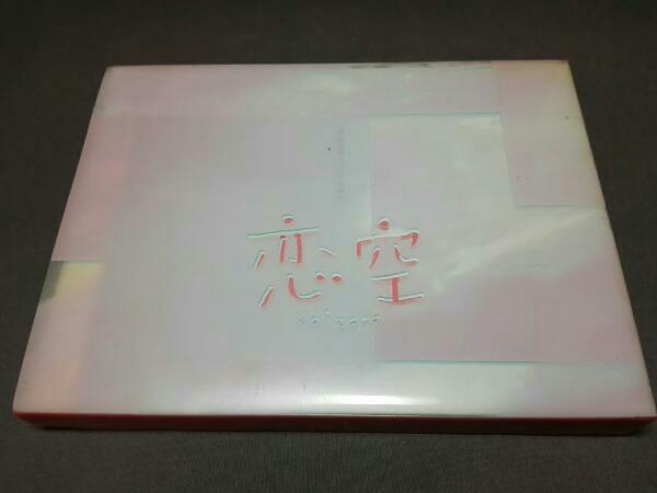 恋空 プレミアム・エディション 三浦春馬 新垣結衣 小出恵介 グッズの画像