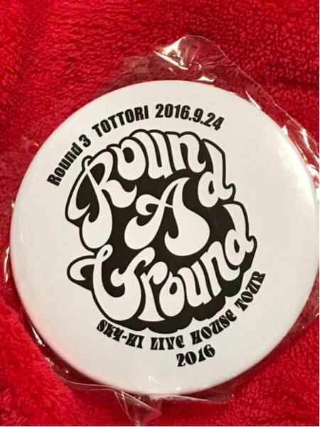 AAA SKY-HI [LIVE HOUSE TOUR 2016 Round 3 TOTTORI 2016.9.24]会場特定缶ミラー新品!!