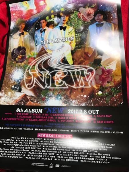 THE BAWDIES [6th ALBUM NEW]告知ポスター新品!!