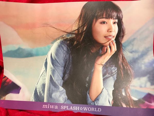 miwa [SPLASH ☆ WORLD]会場限定購入特典ポスター新品!!