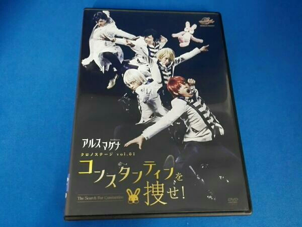 アルスマグナ DVD クロノステージ vol.01~コンスタンティンを捜せ!~ ライブグッズの画像