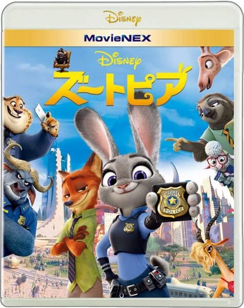ズートピア DVD 国内正規品 新品未使用品 ディズニーグッズの画像