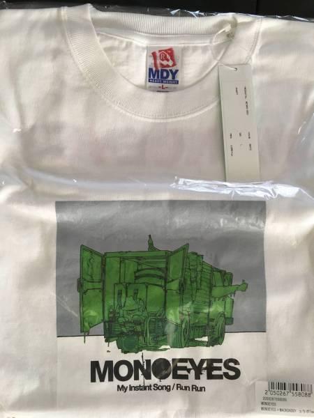【限定品】MONOEYES × MACKDADDY 新品未使用 ホワイト ライブグッズの画像