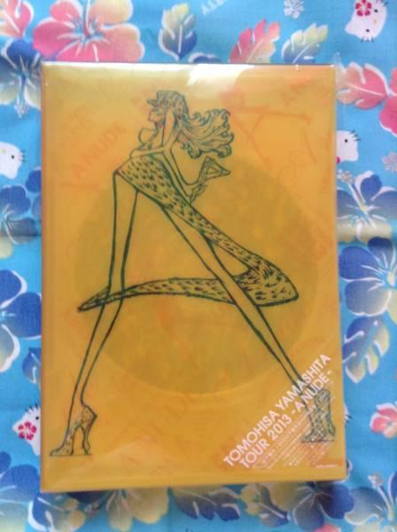☆新品未開封☆YAMASITA TOMOHISA TOUR 2013 -A NUDE-★山下智久SHOP限定盤 DVD★  オリジナルミニタオル付