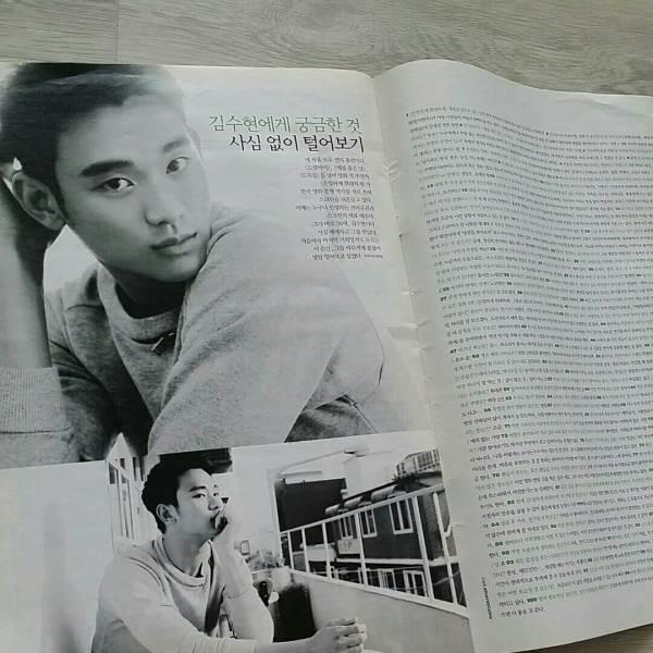 ★キム・スヒョン ★@STAR1 Vol.16 韓国雑誌 ヒョンビン