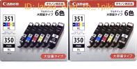 canon - キャノン純正 ★351/350 XL★ 大容量6色マルチパック × 2箱 (BCI-351XL+350XL/6MP) インクカートリッジ 新品未開封