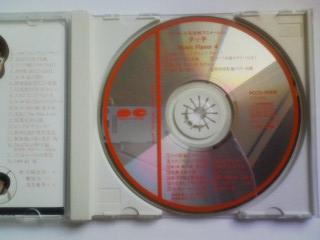 CD タッチ Music Flavor 4 TOUCH 岩崎良美 難波圭一 浅倉亜季_画像2