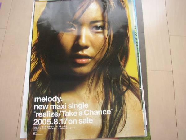 304 melody/realize/Take a Chance ポスター