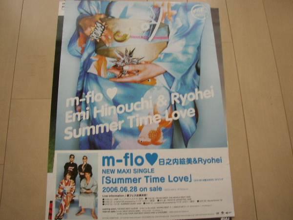 ○257 m-flo  日之内絵美 & Ryohei/Summer Time Love ポスター