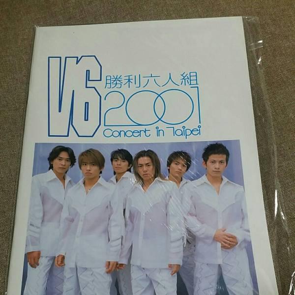 V6 勝利六人組 2001年コンサートパンフレット 美品 コンサートグッズの画像