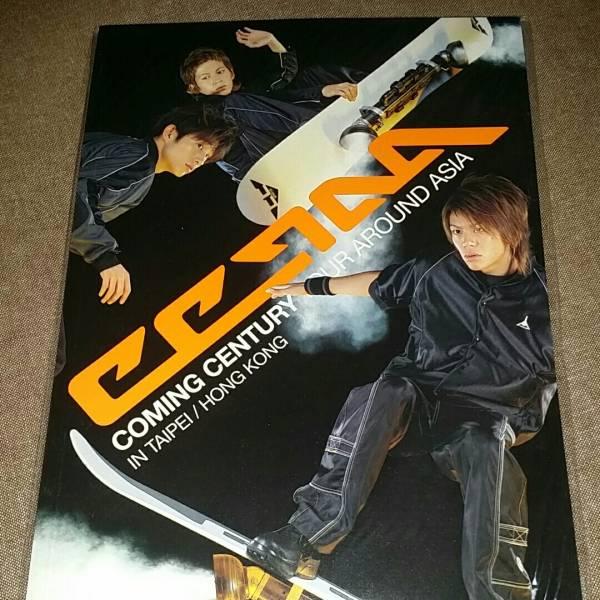 V6 カミコンパンフレット2001年 台湾香港 ComingCentury  コンサートグッズの画像