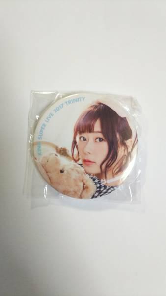 ★未使用・未開封★KINGSUPERLIVE 2017 水瀬いのり 缶バッジ (バッジ大単品)