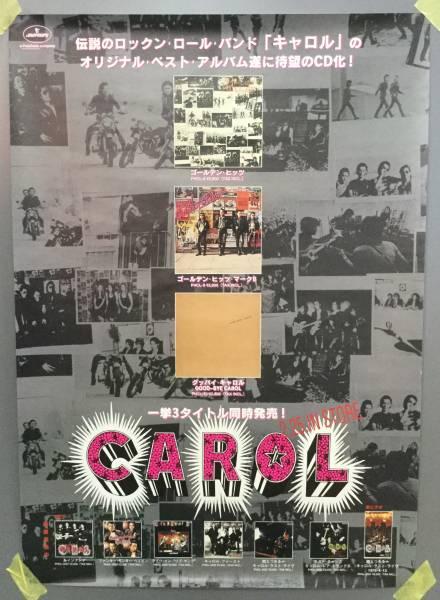 キャロル/CD発売告知ポスター B2 CAROL