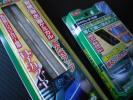 エーモン サイドビューテープLED ブルー 15cmと30cmのセット デイライトとヘッドライトアイラインを同時にどうぞ!格安~売切