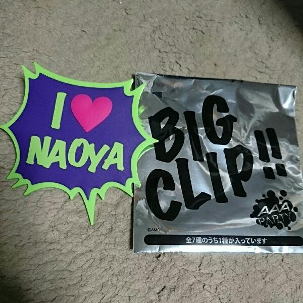 AAA party限定 BIG CLIP!! 浦田直也 2017 WOG