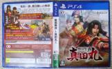 PS4 戦国無双 真田丸