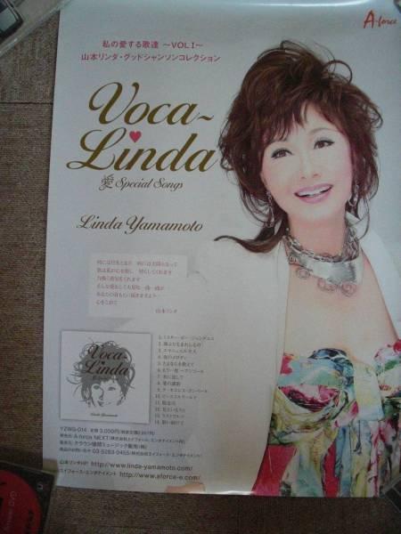 山本リンダ Voca Linda 告知ポスター